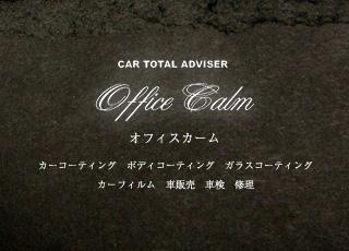 車のコーティングなら札幌オフィスカーム